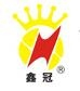 张家港鑫宏铝业开发无限公司