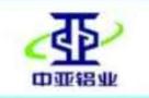 廣東中亞鋁業有限公司