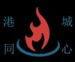 张家港市电热电器厂