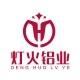 灯火铝业(上海)无限公司