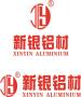 廣東耀銀山鋁業有限公司(新銀鋁材)