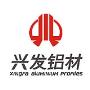 广东兴发铝业无限公司