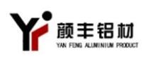 郑州市颜丰铝材无限公司
