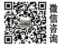 廣東德普龍建材有限公司