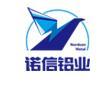 江阴诺信金属制品无限公司