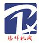 廬江騰祥機械科技有限公司