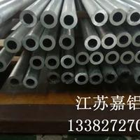 铝管圆管方管异型管电力管厂家直销