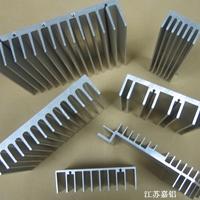 散热器铝型材高倍齿太阳花电子厂家直销