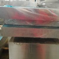 进口7075T651铝合金板 7075铝棒