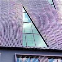 造型铝单板厂家推荐 冲孔雕刻铝板打样