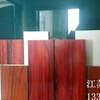 扬州木纹转印铝方通定制