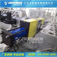 pe塑料板材设备 PE板材生产线 PE板材设备