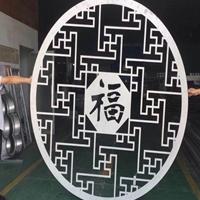 韩国烤肉店镂空雕刻铝窗花供应