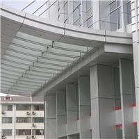 亚朵酒店雨棚铝单板 酒店氟碳雨棚铝板