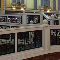 景区铝花格护栏-铝格栅栏杆
