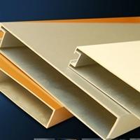 型材方通报价  精品铝方通