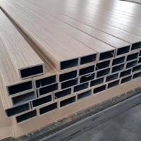 禅城幕墙铝方通  4D木纹  造型U槽铝方通