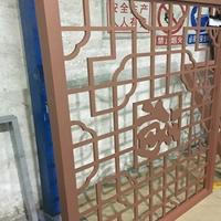 焊接铝窗花  中式铝花格 古典铝花格