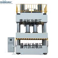 2000吨玻璃钢2.5平方化粪池模压油压机