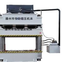 1650吨玻璃钢机械罩壳模压油压机