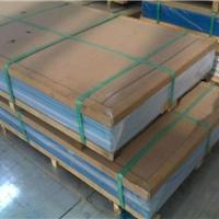 启盛金属供应6061铝板