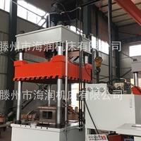 500吨金属零件拉伸油压机玻璃钢复合材料防火板模压液压机