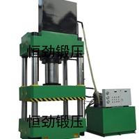 650吨塑料水模压油压机 供应四柱液压机