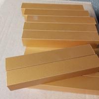 唐山装潢木纹U型铝方通 铝方管 异型铝方通