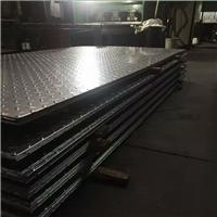 铝卷-花纹铝板-保温铝皮-防滑铝板