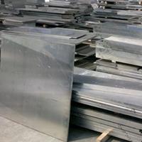 中厚AL2017铝板产品成分