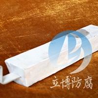 海水钢桩防腐使用铝合金阳极