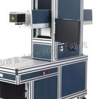 富兰激光工厂直销大功率二氧化碳激光打标机 大幅面CO2镭雕刻字机