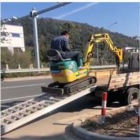 大象牌3.2米轮履式机械用防滑型挖机铝梯