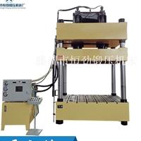 玻璃钢风道模压液压机400吨四柱压力机