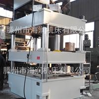玻璃钢垃圾桶模压油压机350吨四柱液压机