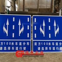 道路交通标志 公路标志牌 指示牌