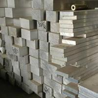 耐冲击6082铝排 环保铝排