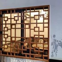 铝合金焊接仿木纹工艺花格窗