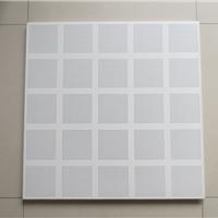 铝扣板现货,0.7冲孔铝扣板、豪亚铝扣板