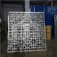 邯郸百货商场 批发铝制合金木纹色窗花  厂家定制