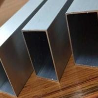 铝合金方管50x30x2铝管铝77合金型材 铝方管铝合金方管型材