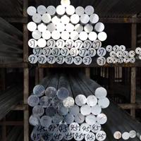 国标环保纯铝棒1035铝杆