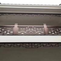 铝合金庭院护栏-木纹铝合金栏杆-品质产品