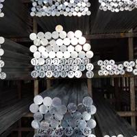 铝合金棒3003现货市场 防锈A3003光面铝棒