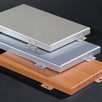 外墙氟碳干挂铝单板闪银冲孔氟碳铝单板