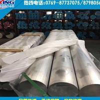 6082-T6耐磨铝棒 美国6082-T651铝板