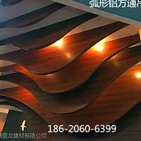 会所弧形铝方通-波浪方通单板-造型铝格栅