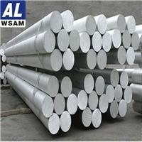 西南铝5083铝棒 各种规格铝棒 全国配送