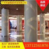 高端 包柱铝单板 冲孔铝单板包柱厂家