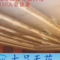 单板吊顶-伸拉网铝单板厂家-铝拉网板天花